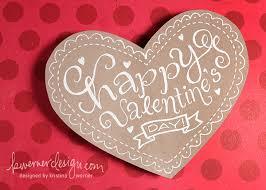valentines day card friday focus 2013 s day card 4 kwernerdesign