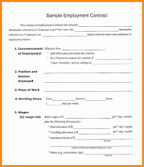 nanny contracts 10 employment contract format musicre sumed