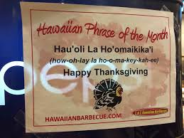 l l hawaiian barbecue colorado home colorado