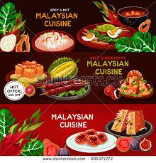 cuisine restaurant malaysian cuisine restaurant set seafood เวกเตอร สต อก
