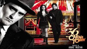 movie town 36 china town l shahid kapoor akshaye khanna kareena kapoor khan