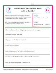 question marks and quotation marks inside or outside