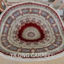 Pentacle Rug Popular Red Medallion Buy Cheap Red Medallion Lots From China Red
