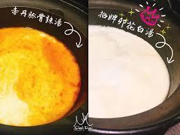 la cuisine de ma m鑽e 恆八味屋日式鍋物桃園二店 inicio