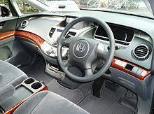 Honda Odyssey Interior Honda Odyssey International Wikipedia