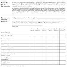 college application reference letter sample cover letter templates