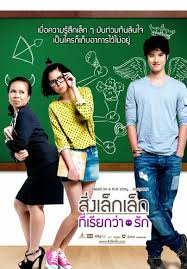 list film romantis indonesia terbaru 14 film terbaik dan romantis thailand vipergoy blog s