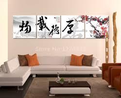 online get cheap chinese character wall art aliexpress com