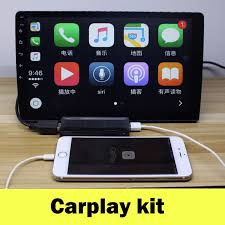 box for android china carplay box for android navigation player manufacturers