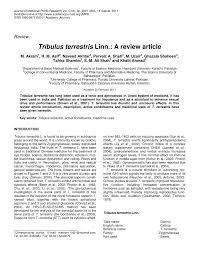 tribulus terrestris linn a review article