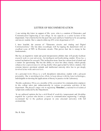 7 student recommendation letter example