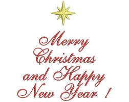 merry christmas and happy new year 2015 clip art clipart
