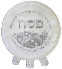 matzah covers passover gifts of jerusalem passover matzah cover