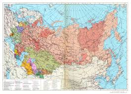 Ussr Map Kassr On The Map Of Ussr 1979