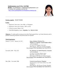 Pacu Resume Cv Gulfjobseeker