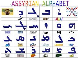 assyrian alphabet 22 letters writing from right to left
