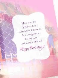 princess sofia birthday card daddy clintons