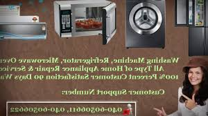 onida microwave oven service center in hyderabad youtube