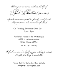 Official Invitation Card Email Party Invitations Cimvitation
