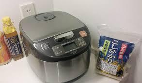 appareil a cuisiner quand le rice cooker est en japonais mode d emploi et traduction