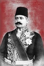 Ottoman Officials Press Gomidas Institute