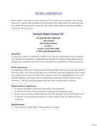 retail resume skills and abilities exles mcdonalds cashier resume job exle maria doe exles for