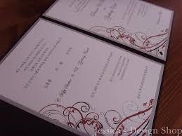 golf wedding invitations jessica u0027s design shop korean english wedding invitation