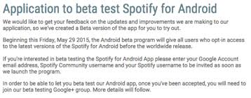 spotify black friday spotify launches beta testing program for android greenbot