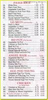Address On Resume Wing Express Chinese Restaurant In Fox Hills Staten Island 10304