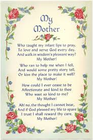 Family Day Invitation Card A Family Tapestry Mother U0027s Day Greetings From Another Age