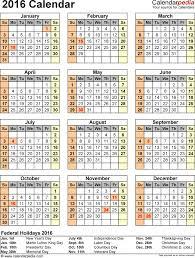 11x17 calendar template word 28 images 2016 printable word