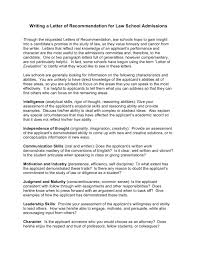 best solutions of law letter of recommendation request