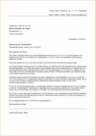 Bewerbungsschreiben Ausbildung Jobcenter 5 innerbetriebliche bewerbung bewerbungsschreiben