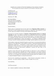 Cover Letter Biotech Biotech Cover Letter 210 X 140 Equity Research Associate Cover