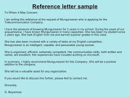 8 reference letters mungunsaran
