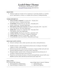 starbucks resume the best resume