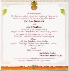 wedding invitations wording sles malayalam wedding invitation wording sles style by