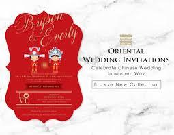 Sample Of Wedding Invitation Card In English Wedding Invitation Card Malaysia Paperose Wedding