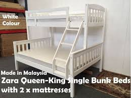 Furniture Place Zara QueenKing Single Bunk Bed In White With X - King single bunk beds