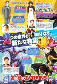 weekly jump more yu gi oh vrains information the organization