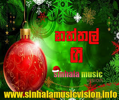 download mp3 free christmas song sinhala christmas songs mp3 download free mon premier blog