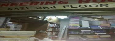 engineering book shops in delhi engineering book centre chandni chowk mechanical engineering