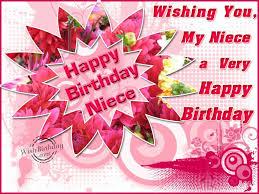 happy birthday niece clipart clipartxtras