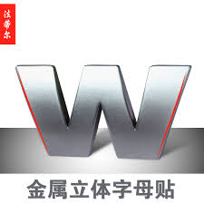 china led 3d letters china led 3d letters shopping guide at