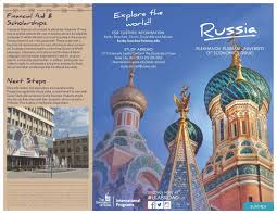 Why Is Russia So Interested by Why Study Russian Asian U0026 Slavic Languages And Literatures