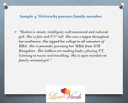 Sample Resume For Marriage Proposal by 5 Stunning Matrimonial Profile Description Samples Lovevivah