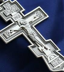 pectoral crosses on the origin of priestly pectoral crosses guys wear black