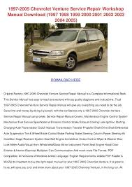 Chevy Venture Interior Best 25 Chevrolet Venture Ideas On Pinterest Subaru Outlander