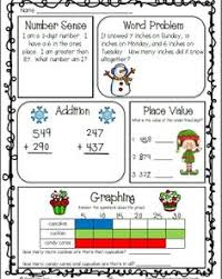 common core math worksheet for 2nd grade free measurement word