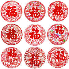 new 2016 new year decorations fu word window stickers paper